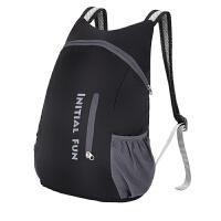 皮肤包双肩包男女可折叠超轻迷你小背包防水户外背包登山旅游便携 20升以下