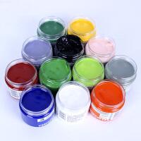 马利水粉颜料套装初学者艺考水粉颜料学生用灌装颜料儿童绘画水粉 36色套装 配套工具(送纸+调色盒)