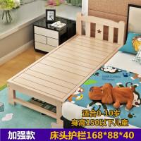 实木床延展床儿童床婴儿床拼接床宝宝床原木单人床加宽床小孩床带护栏床 其他