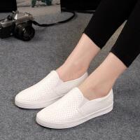 夏季皮面镂空小白鞋大码女鞋40-43懒人鞋低帮平底板鞋透气帆布鞋 35码 (偏小半码)