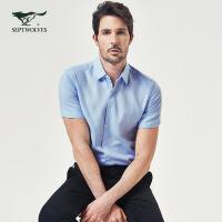 七匹狼短袖衬衫男2019夏季新品时尚都市潮流商务风上班正式衬衫男款