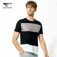 七匹狼短袖T恤男2019夏季新款时尚休闲圆领短袖polo衫男装体恤潮
