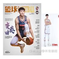 NBA特刊杂志新4本装 2021年2月上下+1月上下 养成系偶像 篮球体育期刊