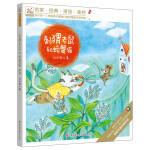 悦阅鸟拼音读物:刺猬老鼠和螃蟹猫 一二年级注音读物(6-8岁)