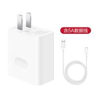 【支持当当礼卡】HUAWEI华为原装40W充电器 SuperCharge快充版 40W 适用于华为Mate30pro M