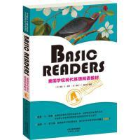 Basic Readers (4) 天津人民出版社
