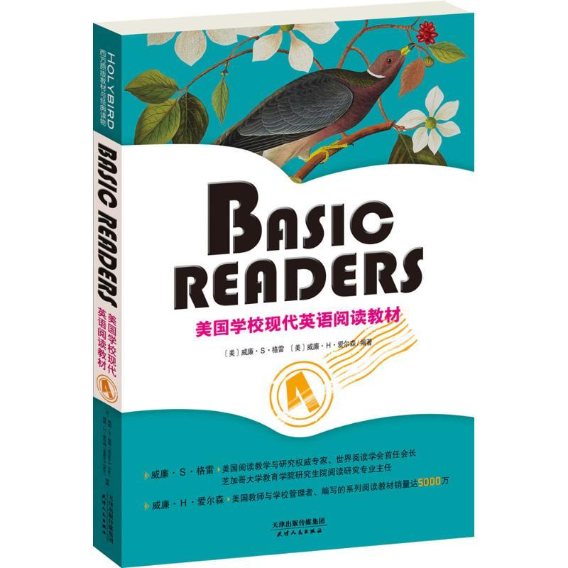 Basic Readers (4) 天津人民出版社 【文轩正版图书】美国非常不错英语阅读专家为孩子们定制的阅读课本<br/>&nbsp;&nbsp;&nbsp;&nbsp;彩色英文原版,配套英文朗读免费下载