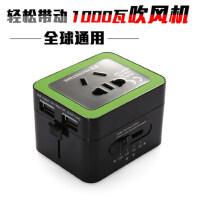 双USB转换插头电源转换插座旅行必备(黑色绿边款)