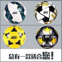 5号足球 4号学生高弹训练脚感软皮比赛足球装备