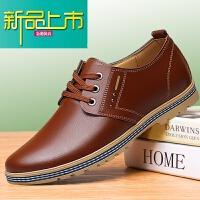 新品上市男士休闲皮鞋男韩版潮流透气鞋子英伦商务系带青年内增高春季男鞋