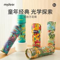 梦幻儿童美甲套装指甲贴片防水DIY化妆手工美甲女孩玩具公主套装