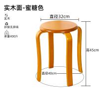 【支持礼品卡】创意时尚简约 软座北欧实木凳子家用圆凳餐桌小板凳餐椅简易高椅子3qj
