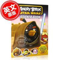 现货 Angry birds star wars sticker