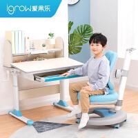 爱果乐儿童学习桌椅 小学生课桌椅 家用儿童书桌椅子