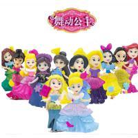 女孩过家家游戏12位美人鱼集合玩具动漫人偶娃娃