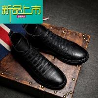 新品上市大码男鞋冬季加绒45保暖46棉鞋男士休闲皮鞋47高帮鞋子男板鞋48