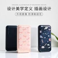 充电宝超薄小巧便携女生可爱创意个性快充手机冲大容量移动电源20000适用于苹果华为oppo有心