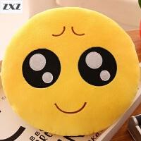 QQ表情滑稽抱枕毛绒玩具公仔创意搞怪表情包靠垫坐垫男女生日礼物
