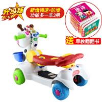 学步车手推车宝宝6/7-18个月多功能防侧翻玩具婴助步车可坐