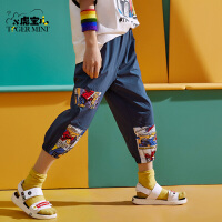 【2件3折:53.7元】小虎宝儿男童短裤2021年夏季新款中大童裤子薄款儿童洋气潮