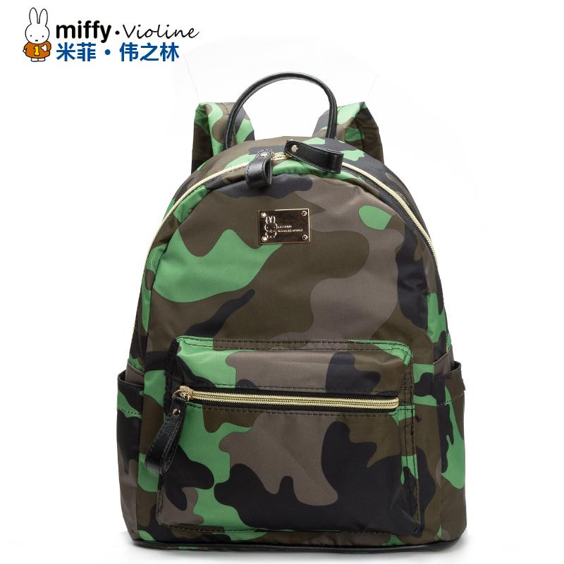 Miffy米菲 2016新款迷彩PU双肩小背包旅行背包可爱军旅风书包电脑包