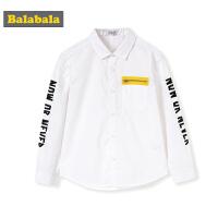 巴拉巴拉童装儿童衬衫2019新款春季中大童男童白衬衣长袖纯棉上衣