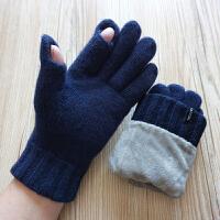 秋冬男士双层加绒加厚羊毛毛线针织露指触屏户外保暖手套
