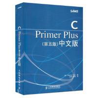 【二手书8成新】C Primer Plus(第五版中文版(经久不衰的经典教程,C语言入门的不二之选 [美]Stephe