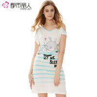 【可用30券】都市丽人女士睡裙可爱卡通短袖露肩性感连衣睡裙BH6605
