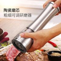 不锈钢黑胡椒研磨器家用手动调料瓶花椒手磨粉白胡椒颗粒