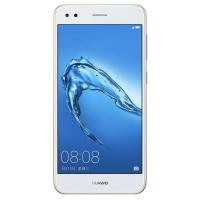 华为 畅享7 全网通4G 5英寸小屏金色 双卡 安卓智能手机