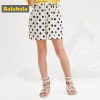【7折价:62.93】巴拉巴拉童装女童裤子洋气中大童短裤新款夏装儿童时尚潮复古