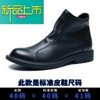 新品上市马丁靴男冬季韩版高帮英伦男鞋雪地靴中帮加绒保暖青春潮流潮百搭