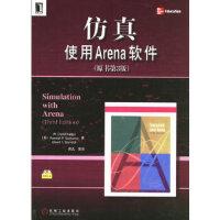 仿真使用Arena软件(原书第3版)(附CD-ROM光盘一张),(美)凯尔顿(Kelton,W.D.) ,周泓,机械工