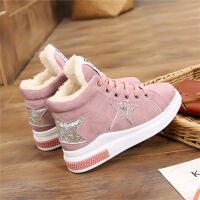 大童女童鞋冬季女孩子中小学生加绒保暖休闲板鞋12-15岁韩版棉鞋 粉红色 810
