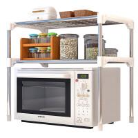 蜗家微波炉置物架 厨房置物架 储物层架 Z002