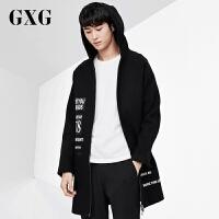 GXG男装 男士秋季黑色时尚长款羊毛呢大衣外套男#63226584