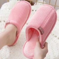 男家居家保暖秋冬季情侣软底棉拖鞋室内半包跟月子棉鞋女防滑加厚