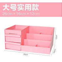 化妆品收纳盒梳妆台女护肤品口红桌面小抽屉置物架宿舍整理收纳架