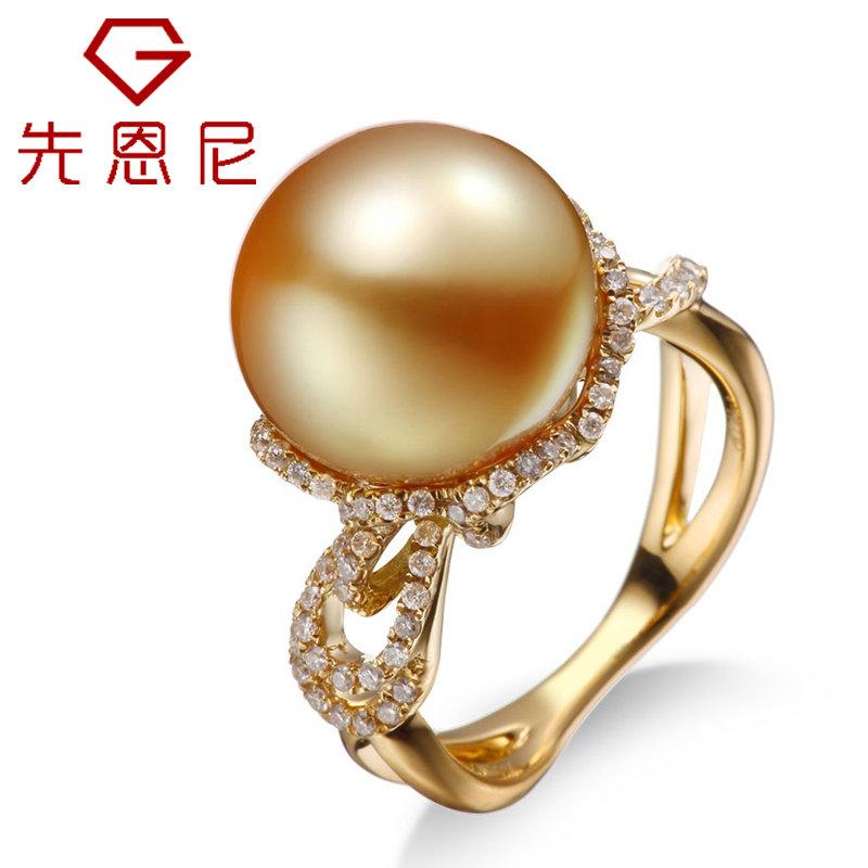 先恩尼珍珠 黄18K金群镶钻石戒指 金珍珠戒指 海水珍珠戒指 LSZZ165送精美手链 免费修改指圈 免费刻字