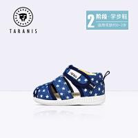 TARANIS 泰兰尼斯 0-3岁宝宝学步鞋 夏季包头印花凉鞋 男宝棉布软底机能鞋 女宝叫叫鞋防走失鞋