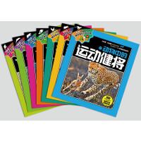 100种本领非凡的动物(全7册)