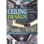 【R5】美妙家居:新时尚天花吊顶设计 路建旗 等 黑龙江科学技术出版社 9787538861037