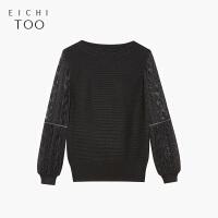 爱居兔春装2019女装时尚黑色修身泡泡袖长袖针织衫