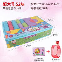 儿童玩具eva泡沫积木大号拼装积木1-2-3-6岁男孩幼儿园大块 【淘气城堡】52块+2收纳框+礼物 升级加重7cm