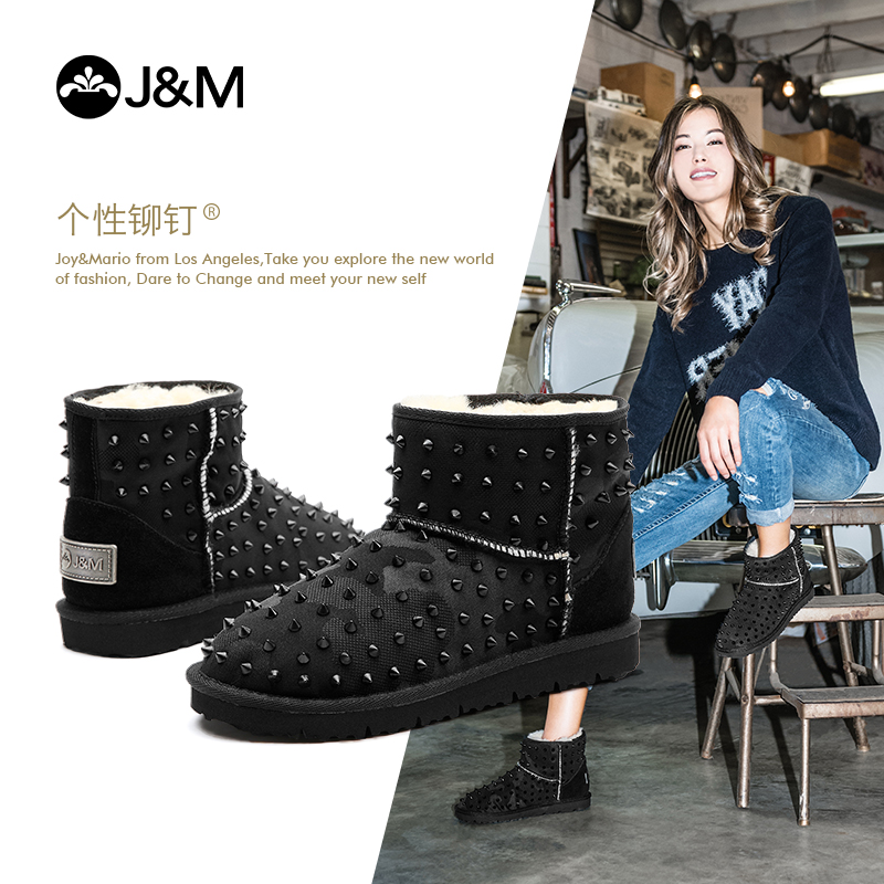 【低价秒杀】JM快乐玛丽冬季彩色铆钉保暖加绒个性靴子羊毛套筒女雪地靴58087W