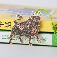 碳墨轩 十二生肖系列 牛 金属书签 当当自营