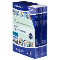 新课标百科丛书 第7级 盒装本(附mp3下载)