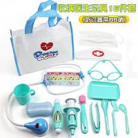 儿童医生玩具套装男孩听诊器工具药拉杆箱女孩过家家护士打针