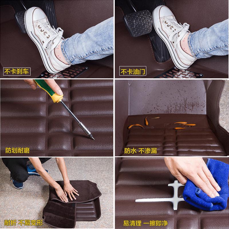 全包围汽车脚垫专车3D地毯防水防滑耐磨易清洗皮革脚踏垫 下单备注车型型号